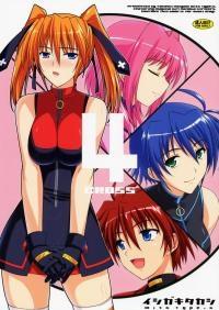 4 Cross