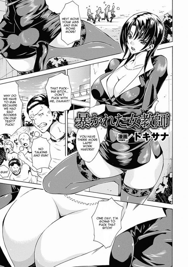 Big Tits Hentai Gangbang