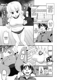 Asoko de Toberumon!