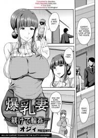 Big Tits Housewife - Gangbang Training