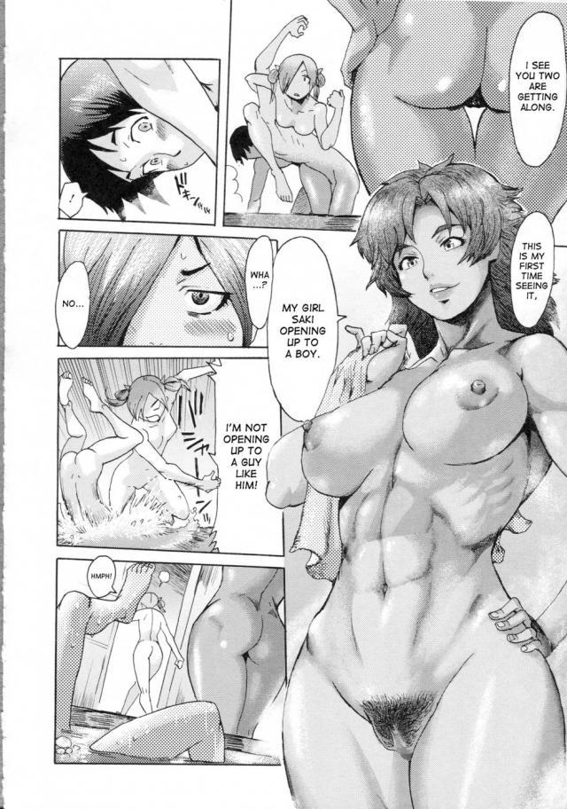Anime Hentai Tentacle Monster