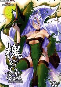 Enju no Mori - Byakko no Mori Gaiden