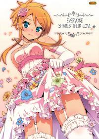 Everybody Shares their Love