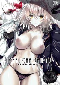 Flirty Jeanne-san