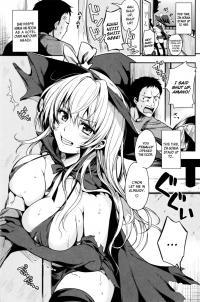 Honest Amanojaku