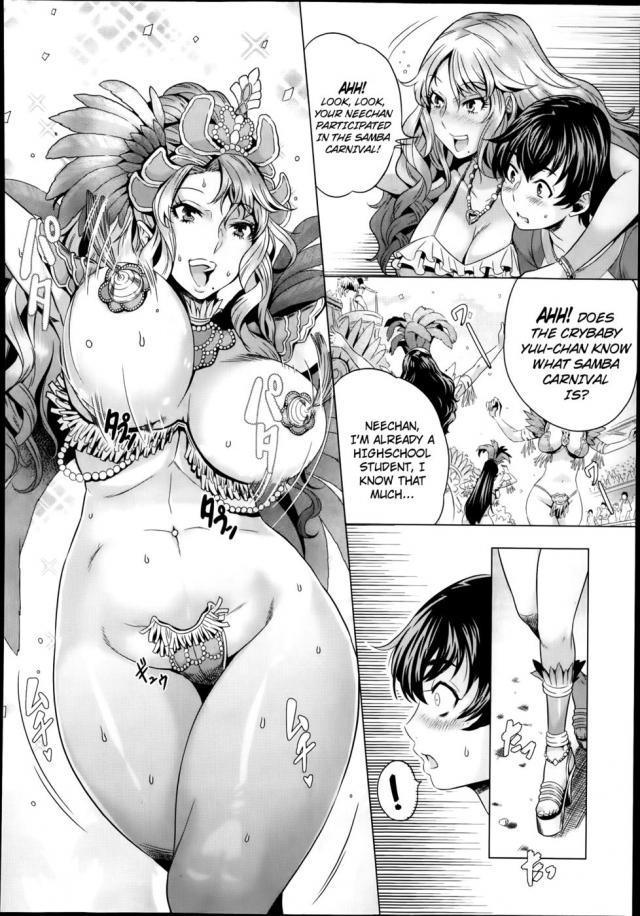 hentai-manga-Kazokunai no Carnival