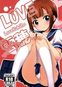 Love Yukiho