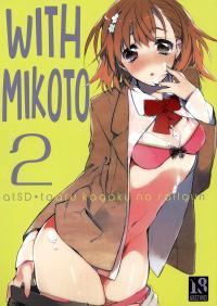 Mikoto to. 2