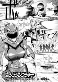 Myouou Sentai Jutsuranger