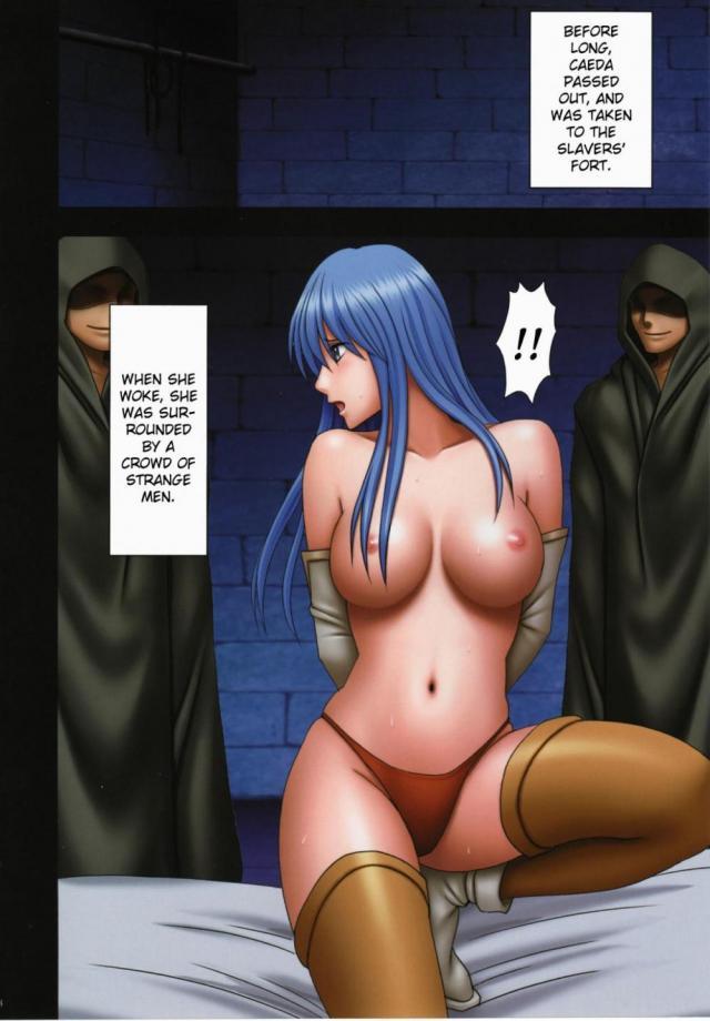hentai-manga-New Crest Scar