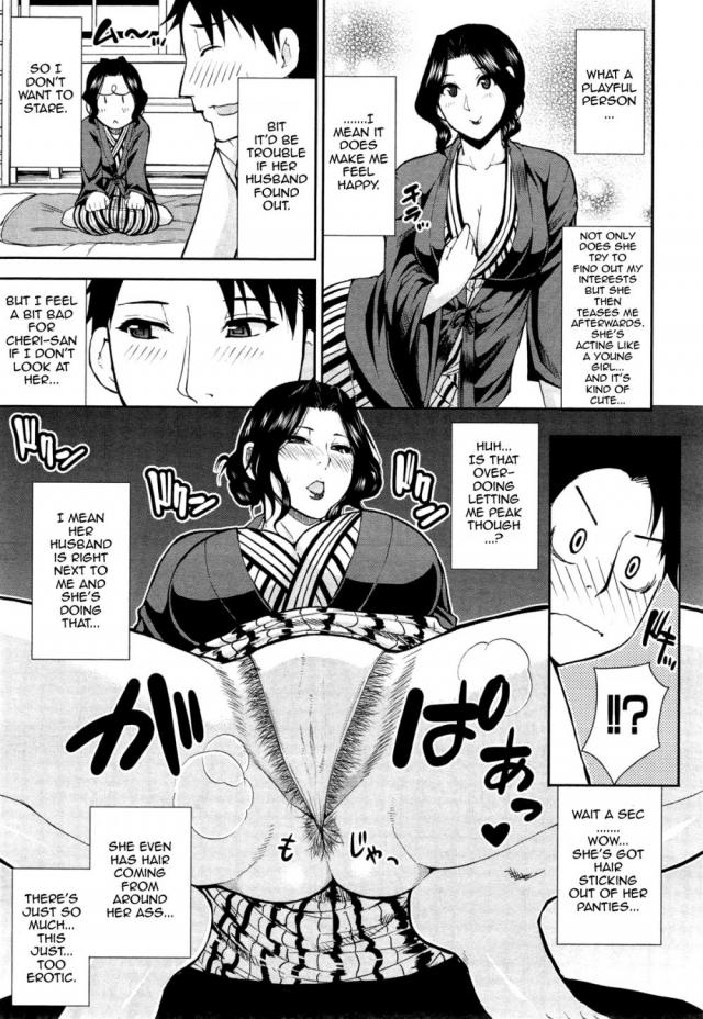 hentai-manga-Once You\'re Away From Home, You Can Do Anything