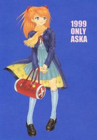 Only Asuka 1999