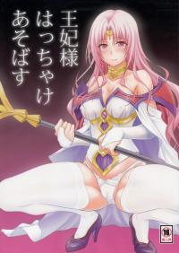 Ouhi-sama Hacchake asobasu