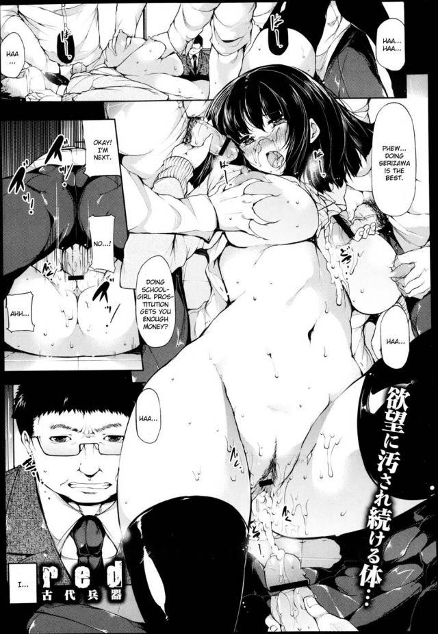 Hardcore Hentai English Sub