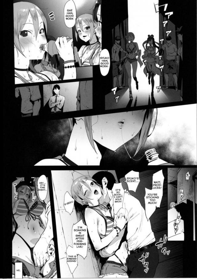 hentai-manga-Secret Beauty