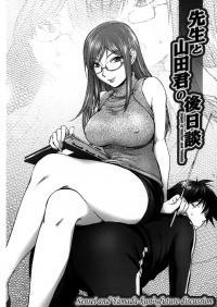 Sensei and Yamada-kun's Future Discussion