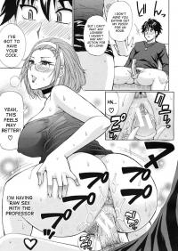 Switch! Professor Omigawa