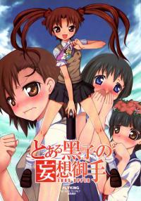 Toaru Kuroko no Mousou Ote