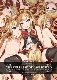 Victim Girls 20 THE COLLAPSE OF CAGLIOSTRO