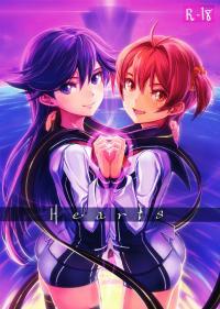 Vividred - Hearts