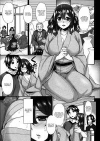 Yomeiri Mae No Inyakai