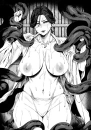 A Strange Hell Of Sexual Pleasure