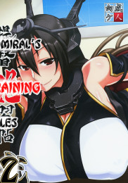 Admiral's Training Files 2