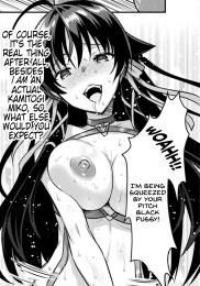 Curse Eater Juso Kuraishi Ex2 Virtual Orgy Party