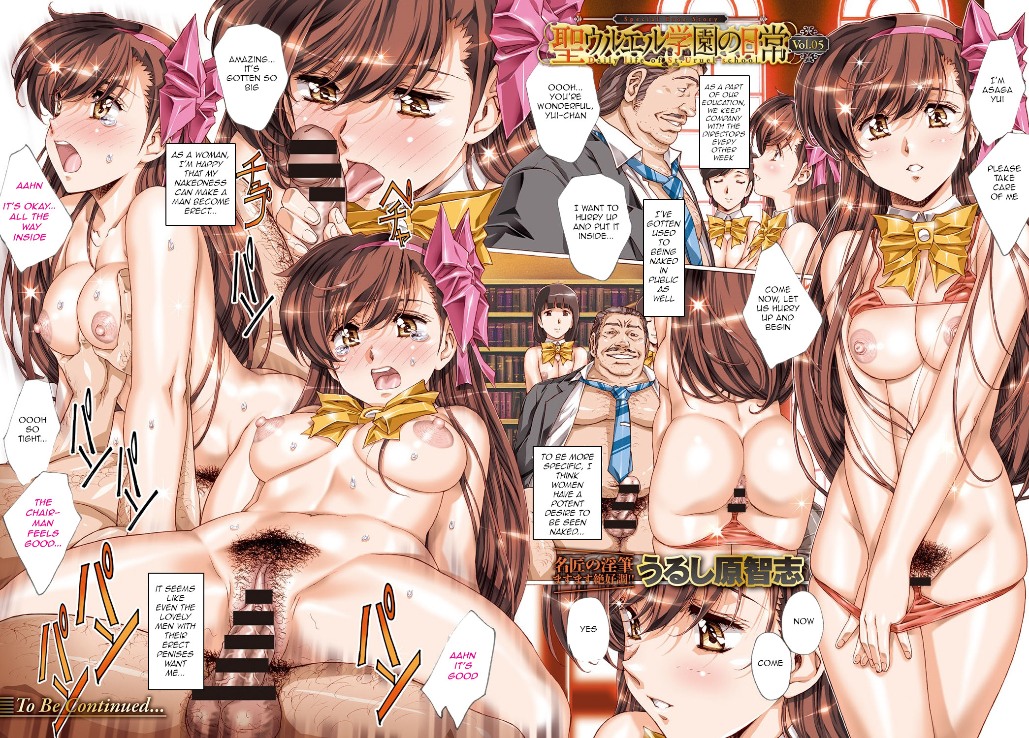 hentai manga Daily life of St. Uruel school Vol.01-09
