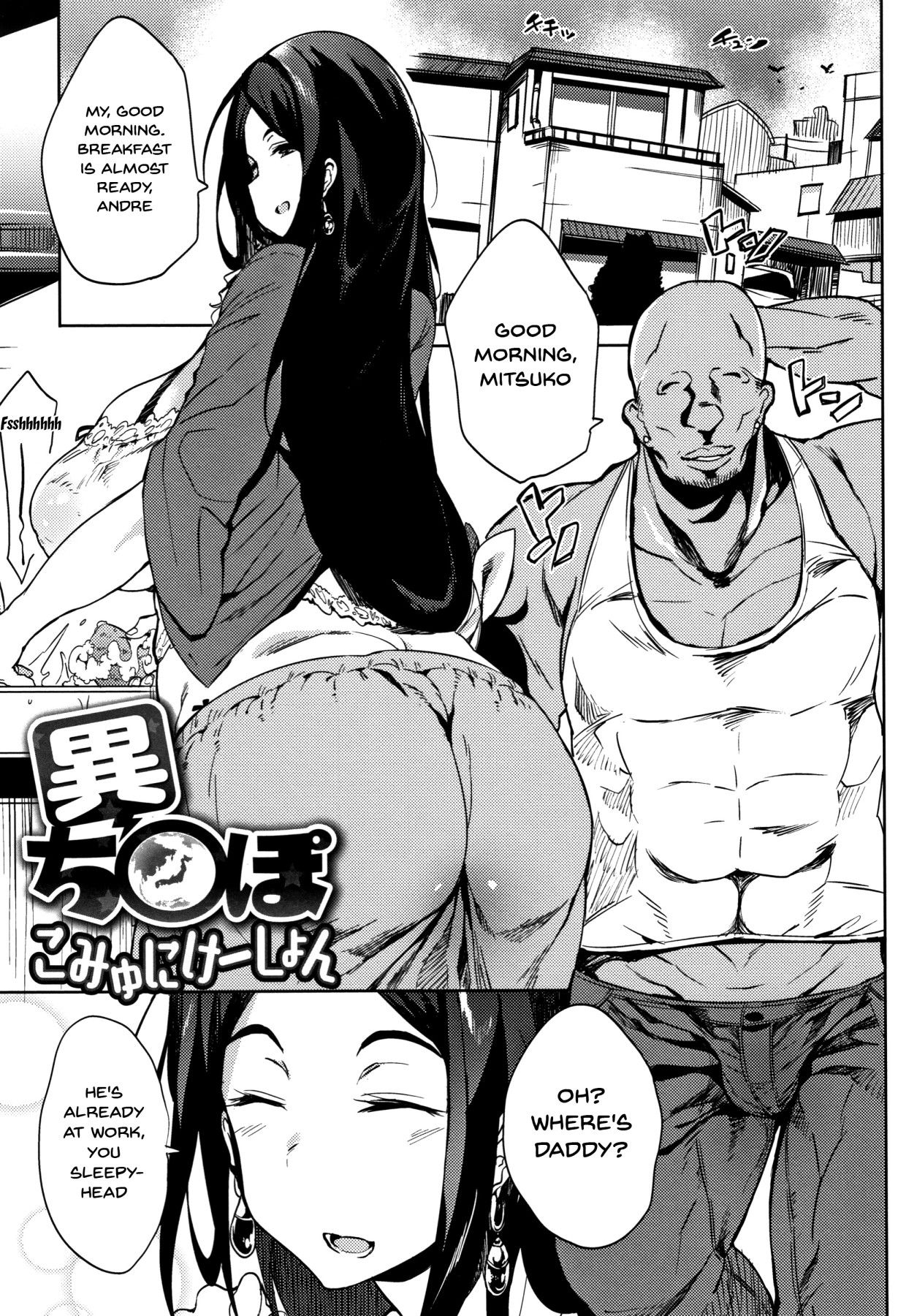 Hentai Manga Comic-Daseiism-Chapter 3-1