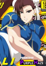 Fighting-Game Girls Vol. 23 - Chun Li