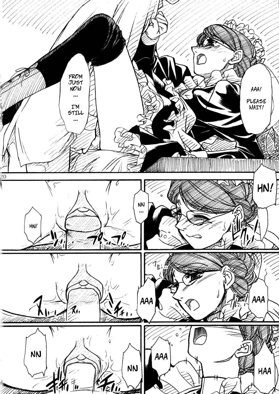 hentai manga Unforgotten